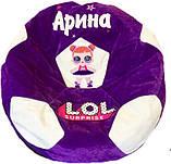 Бескаркасное Кресло-мяч мешок пуфики Хот Вилс, фото 8