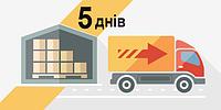 Терміни зберігання замовлень у відділенні перевізника