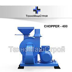 Молотковая дробилка CHOPPER - 400