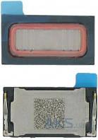 Динамик HTC One mini 601n / Desire 610 Полифонический (Buzzer) верхний Original