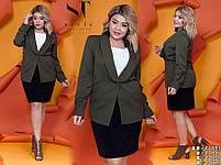 Діловий костюм зі спідницею-олівець і піджаком з 42 по 52 розмір, фото 3