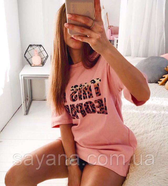женские стильные футболки