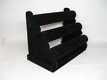 Подставка для браслетов 3 валика черная бархатная