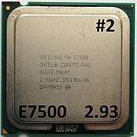 Процессор ЛОТ#2 Intel Core 2 Duo E7500 R0 SLGTE 2.93 GHz 3 MB Cache 1066 MHz FSB Socket 775 Б/У