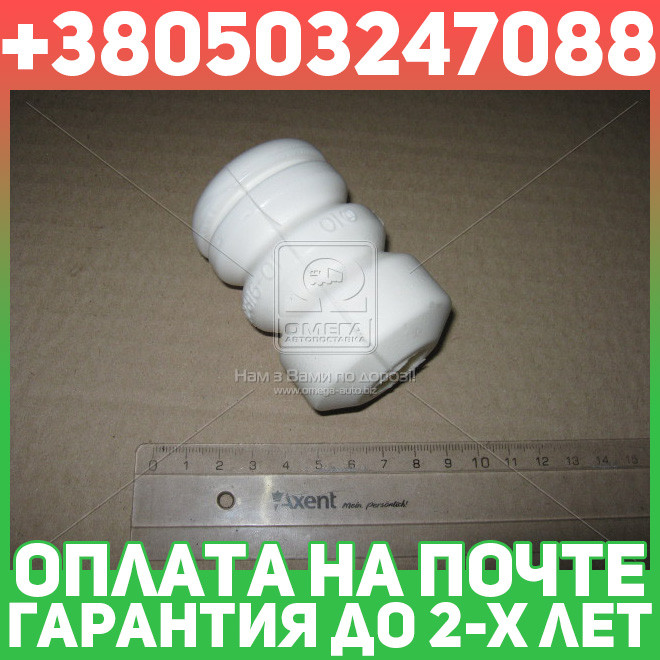 ⭐⭐⭐⭐⭐ Буфер хода сжатия ВАЗ 2108 передний (пр-во Россия)