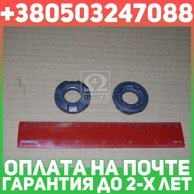 ⭐⭐⭐⭐⭐ Корпус клапана сжатия амортизатора ВАЗ (производство  ДААЗ)  21080-290565400