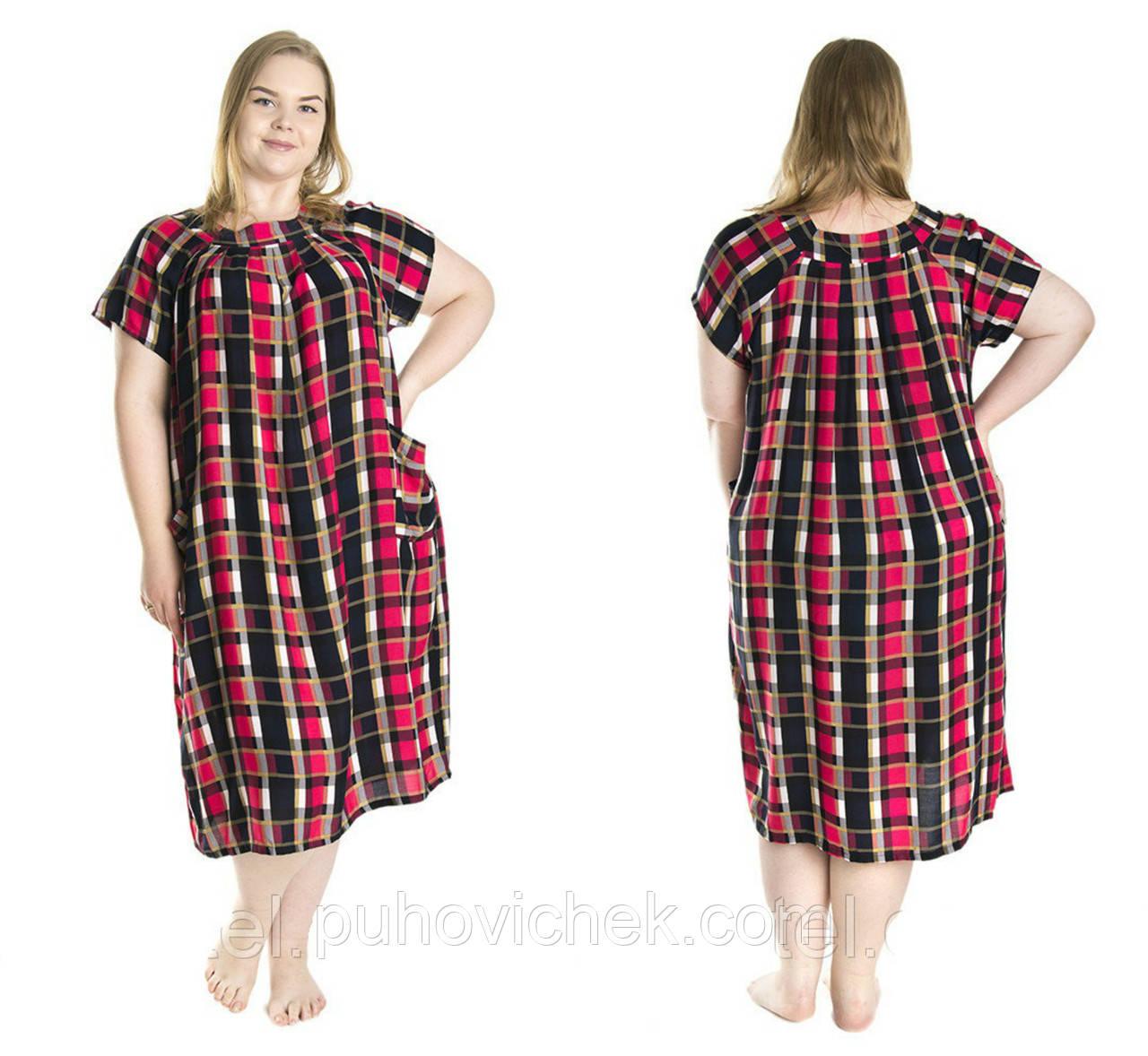 Летние платья удлиненные женские