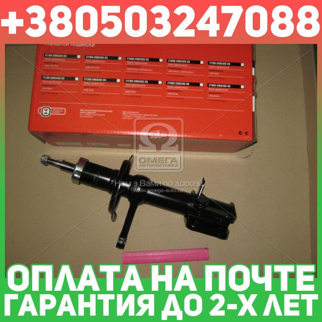 ⭐⭐⭐⭐⭐ Амортизатор ВАЗ 2110, 2111, 2112 (стойка правая) передний (производство  ОАТ-Скопин)  21100-290540203
