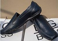Туфли мужские кожаные большие размеры от производителя модель ББМ8-1-2