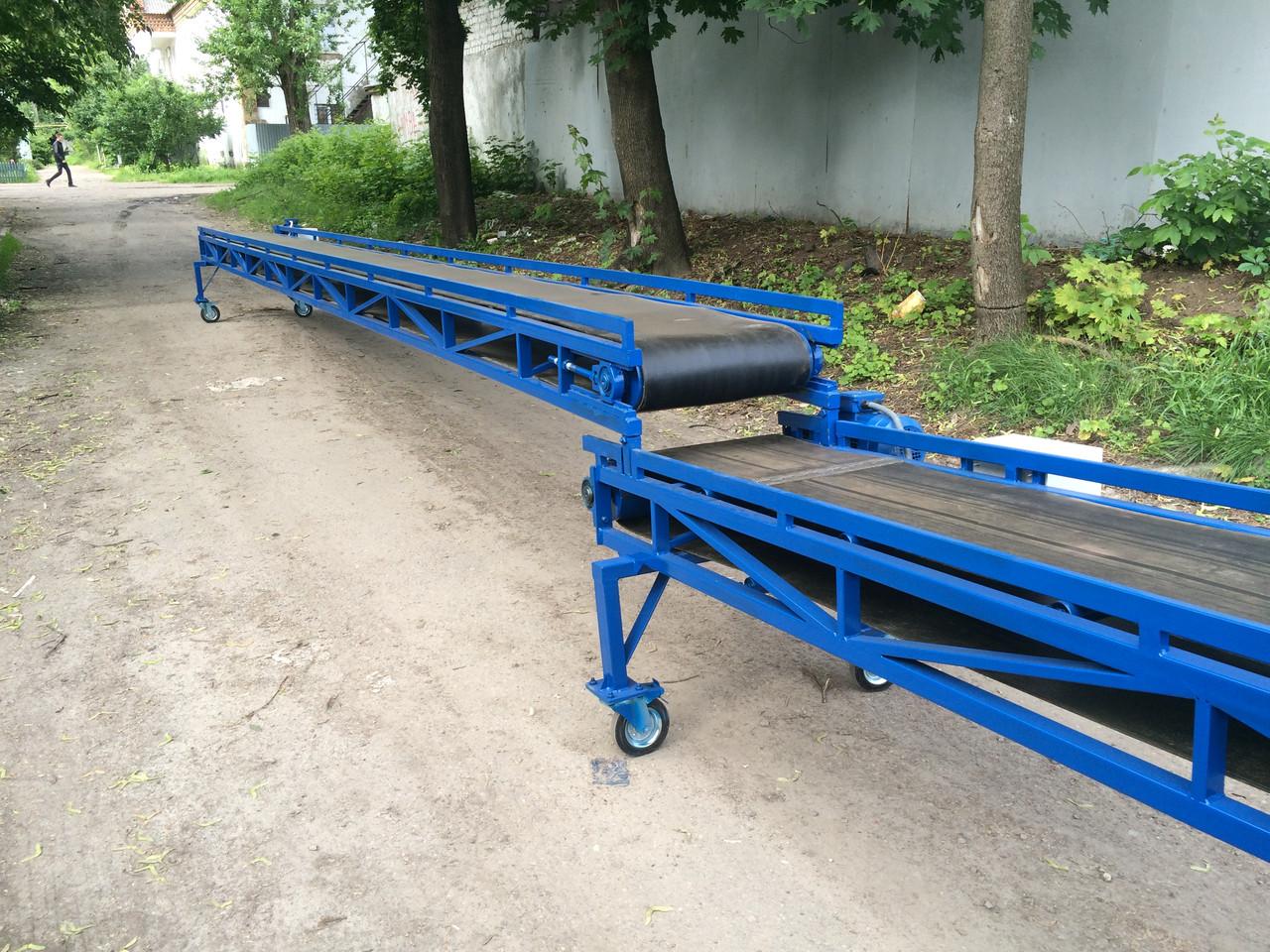 Стационарный ленточный конвейер (транспортёр)