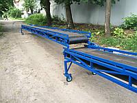 Стационарный ленточный конвейер (транспортёр), фото 1