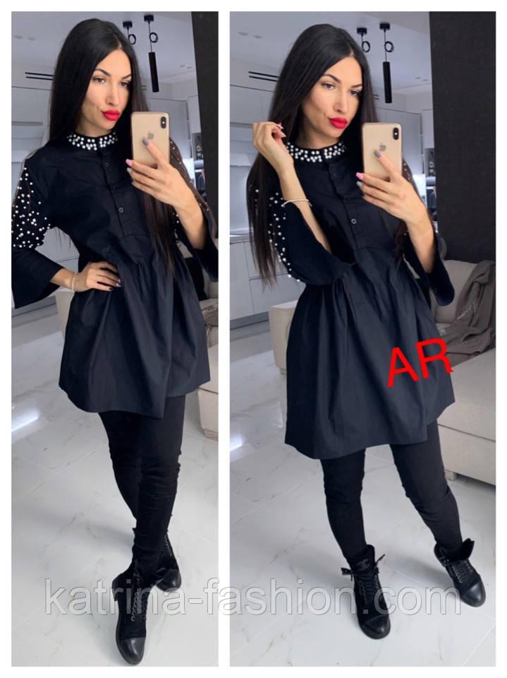 Женское стильное платье-туника с жемчугом (в расцветках)