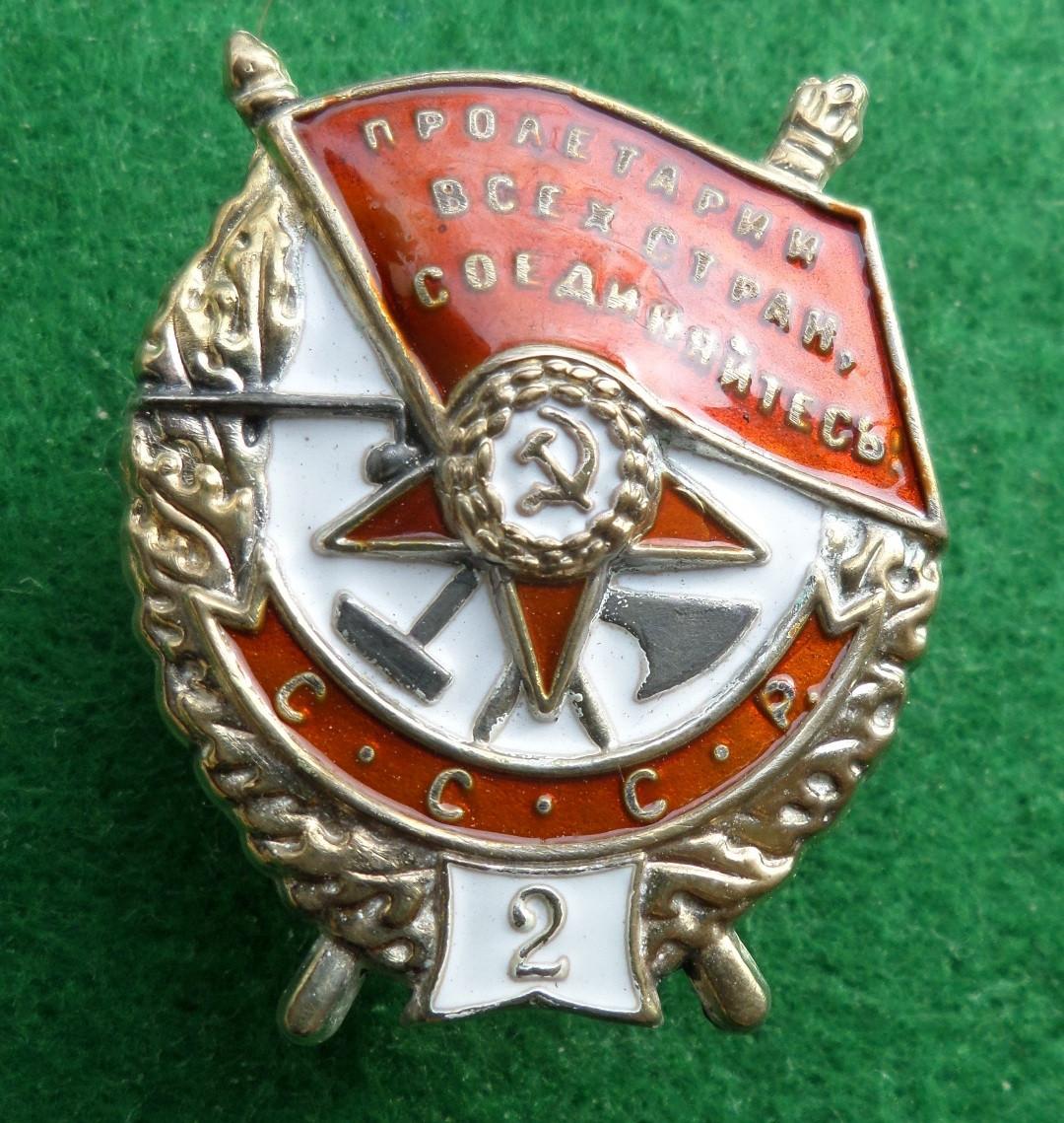 Орден Красного Знамени 2-е награждение серебро,позолота, горячая эмаль винтовой без № копия