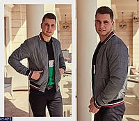 Мужская стильная осенне- весенняя куртка-бомбер на змейке с карманами (плащевка)цвет-серый