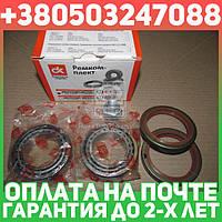 ⭐⭐⭐⭐⭐ Ремкомплект ступицы ВАЗ 2121 НИВА ( подшипник DК ) (Дорожная Карта)  2121-3104800