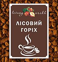 Ароматизированный растворимый айриш-кофе Лесной орех, 1кг