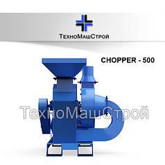 Молотковая дробилка CHOPPER - 500