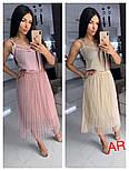 Женские фатиновая юбка-плиссе с пайетками (в расцветках), фото 2