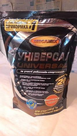 "Прикормка Мегамикс ""Универсал"" 1 кг, фото 2"
