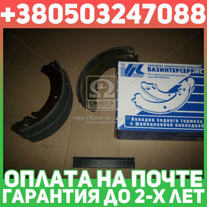 ⭐⭐⭐⭐⭐ Колодки тормозные ВАЗ 2101, 2102, 2103, 2104, 2105, 2106, 2107 задние (комплект 4шт.) (производство  АвтоВАЗ)  21010-350209055