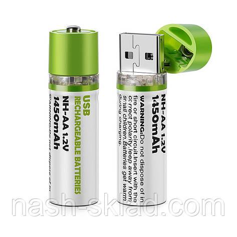 USB аккумуляторы AA 1.2V 1450mAh Ni-MH, фото 2