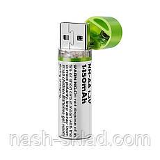 USB аккумуляторы AA 1.2V 1450mAh Ni-MH, фото 3