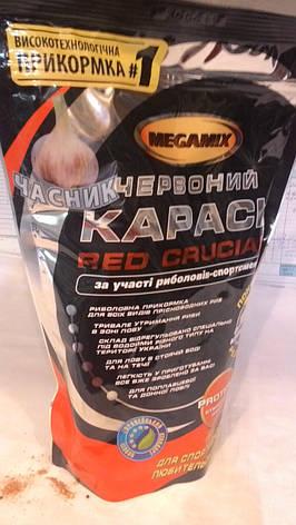 """Прикормка Мегамикс """"Красный карась ЧЕСНОК"""" 1 кг, фото 2"""