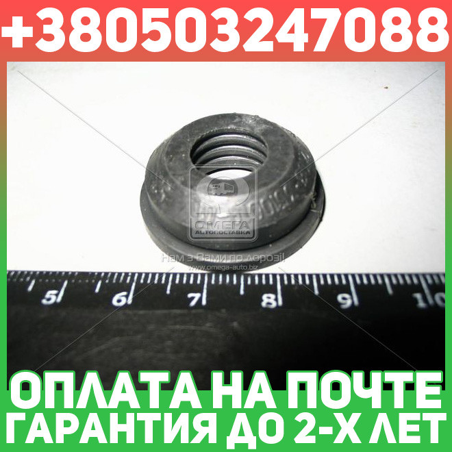 ⭐⭐⭐⭐⭐ Фланец крепления наконечника клапана (производство  БРТ)  2108-3510019-01Р