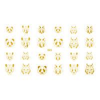 Наклейки  для дизайна ногтей Adore Professional  045 золото