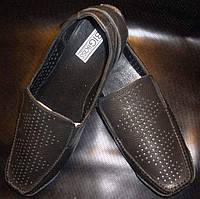 Туфли мужские кожаные большие размеры от производителя модель ББМ8-1-3