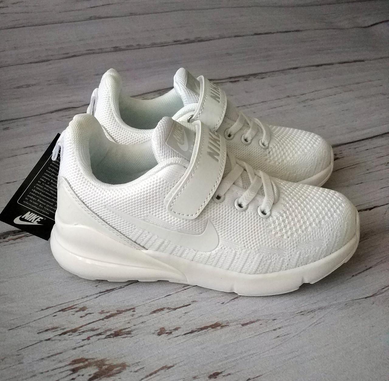 Кроссовки унисекс GFB (копия Nike)