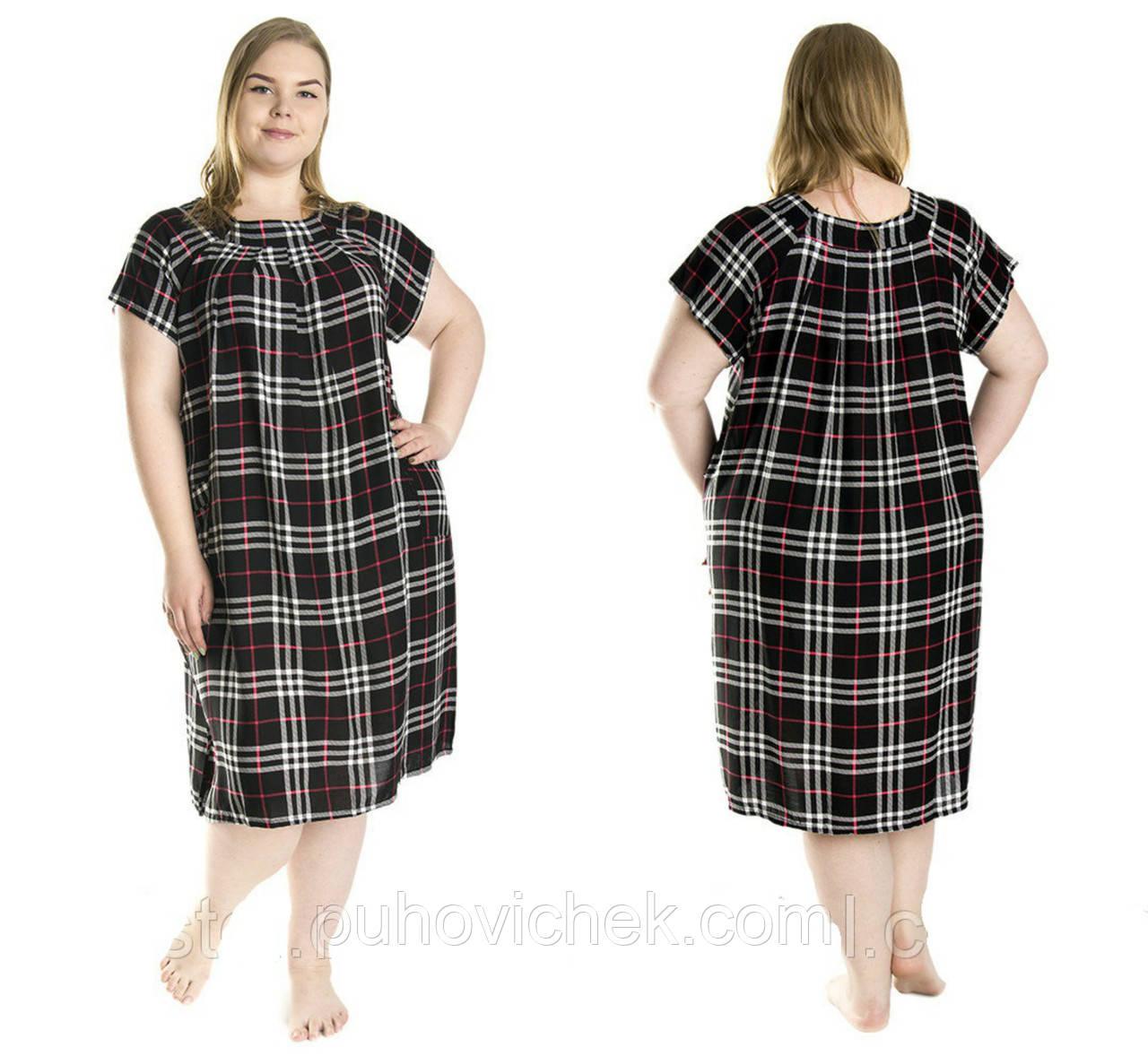 Летние платья для женщин недорого
