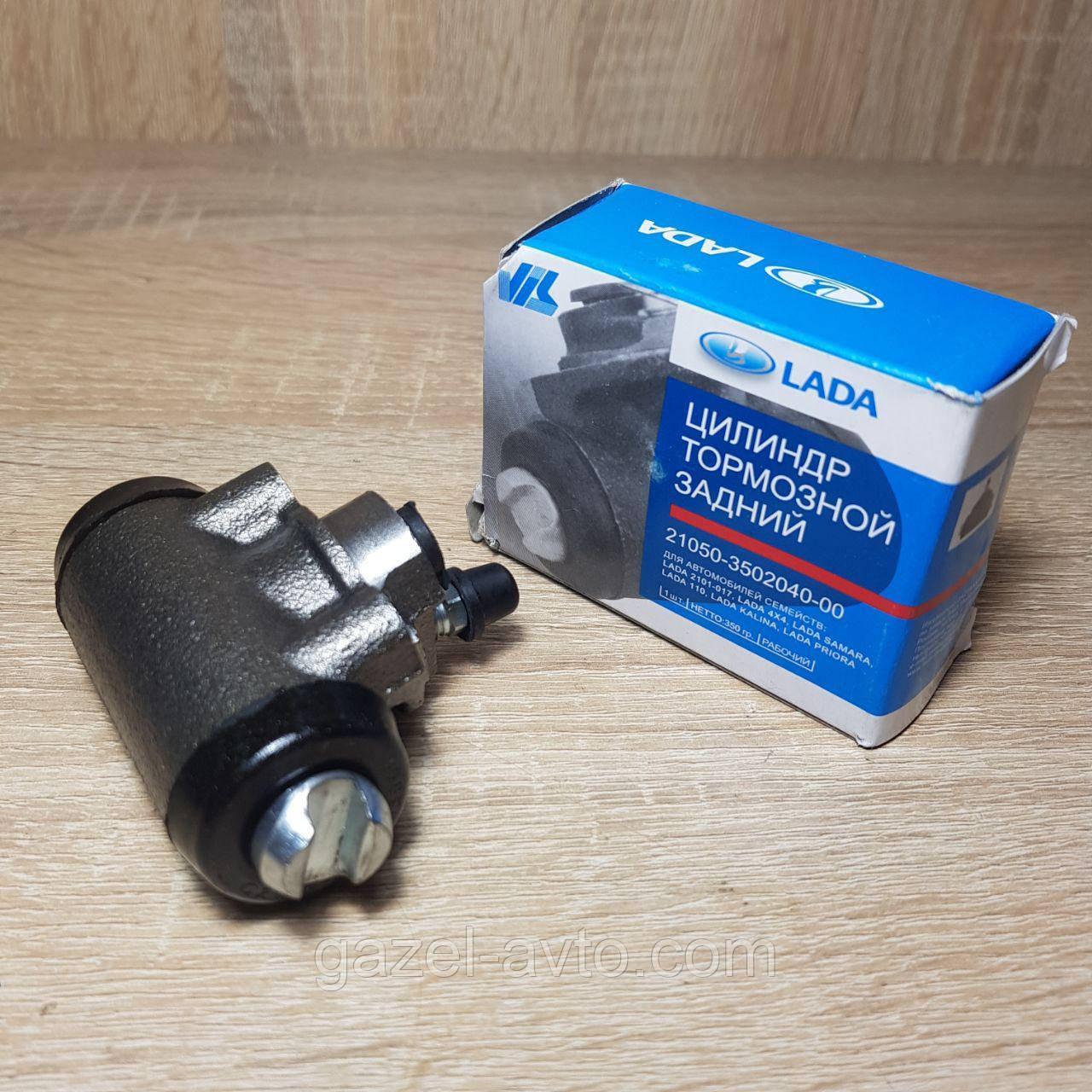 Цилиндр тормозной рабочий ВАЗ 2105,08,10 задний (пр-во АвтоВАЗ)