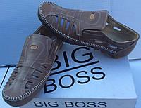 Туфли мужские кожаные большие размеры от производителя модель ББМ11