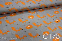 Ткань сатин Оранжевые лисы на сером