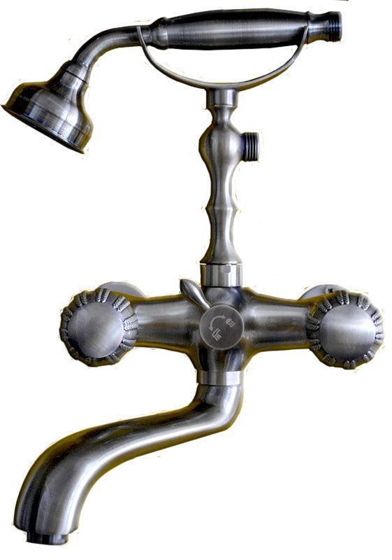 Смеситель для ванны  АМ 6133C, 065