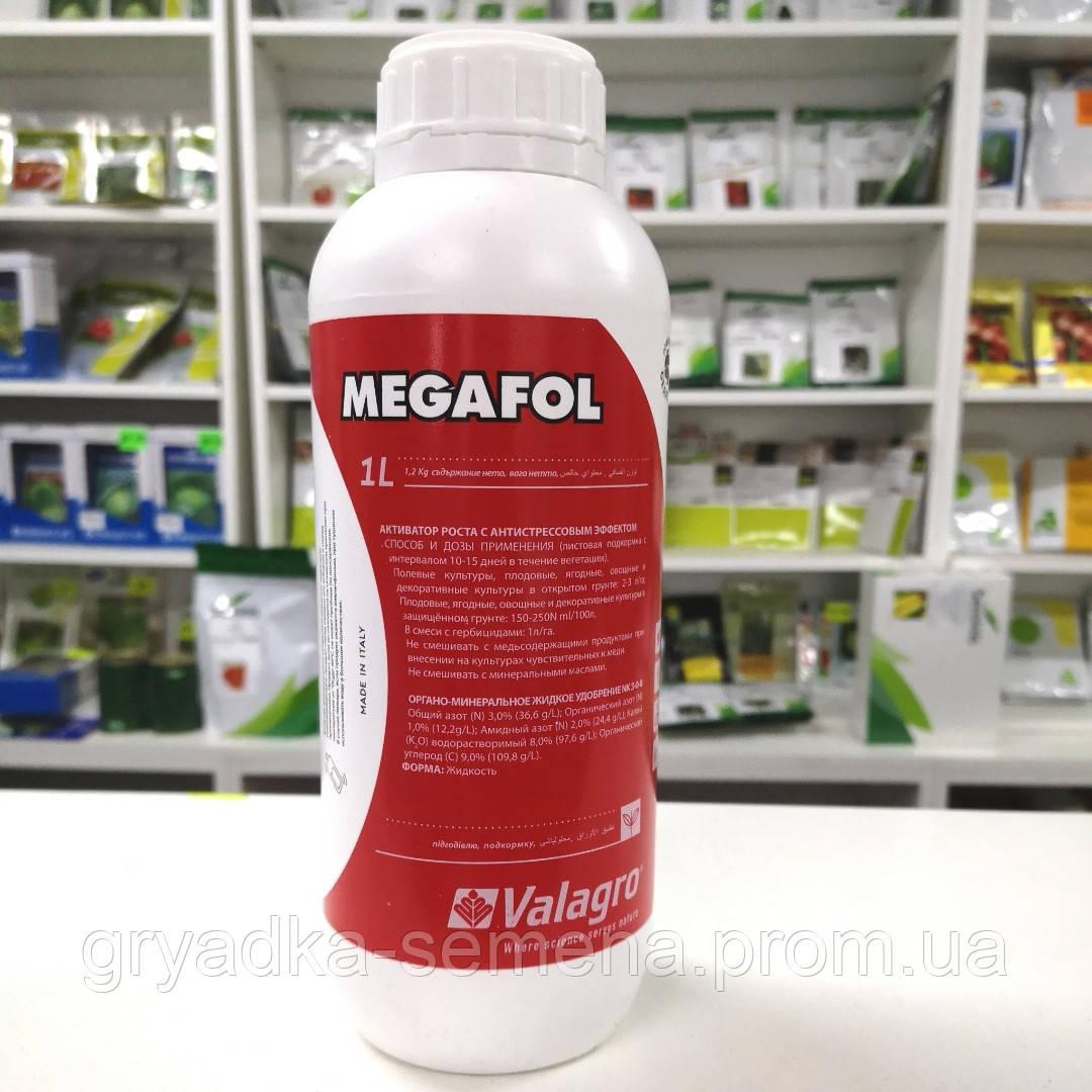 Мегафол 1 л стимулятор антистресс Валагро