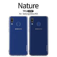 TPU чехол Nillkin Nature для Samsung Galaxy M20 (выбор цвета)