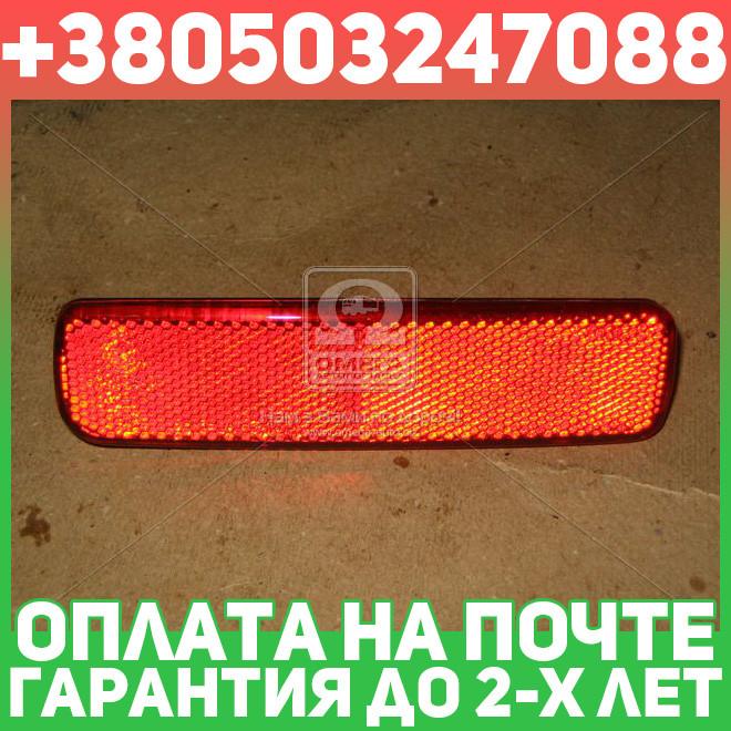 ⭐⭐⭐⭐⭐ Световозвращатель (катафот) в бамп. зад. лев. ВАЗ 2111 (производство  ДААЗ) 2110, 21110-371613900