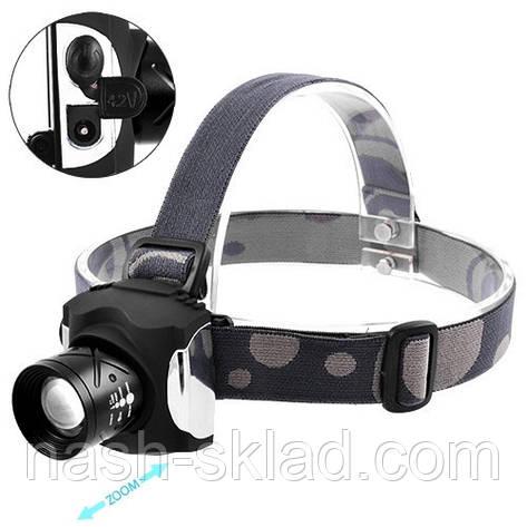 Аккумуляторный налобный фонарь Police 6631, фото 2