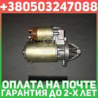 ⭐⭐⭐⭐⭐ Стартер ВАЗ 2101-2107, 2121 (на пост. магнитах) (пр-во БАТЭ)