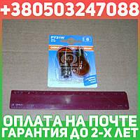 ⭐⭐⭐⭐⭐ Лампа вспомогательного освещения РY21W 12V 21W ВАU15s (2 шт) blister (производство  OSRAM)  7507-02B