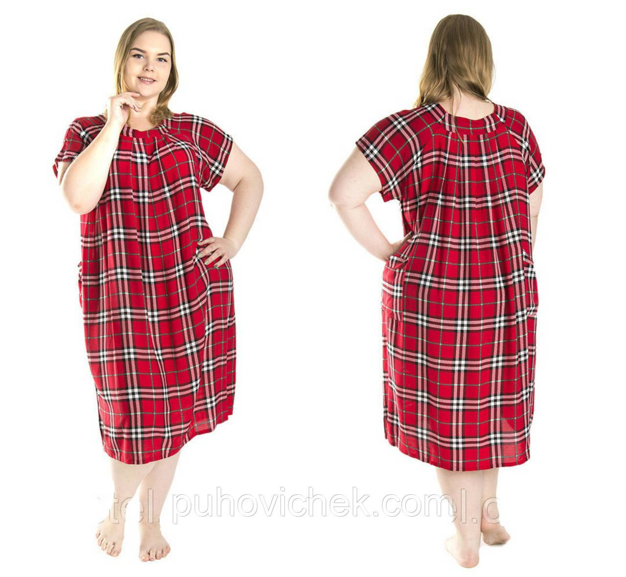 Летние платья и сарафаны женские из трикотажа