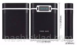Корпус коробка для POWER BANK 18650х4, фото 2