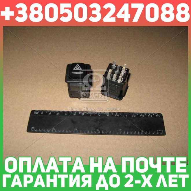 ⭐⭐⭐⭐⭐ Выключатель аварийн. сигн. ВАЗ 2108-09 (производство  Автоарматура)  83.3710-05.03
