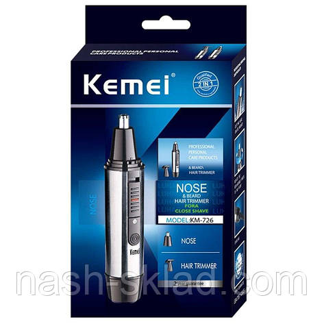 Триммер для носа ушей Kemei Km-726, фото 2