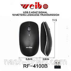 Беспроводная мышь Weibo RF-4100B, фото 2