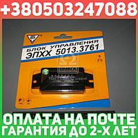 ⭐⭐⭐⭐⭐ Блок управления ЭПХХ 5013.3761 в блистере (производство  ВТН)  5013.3761
