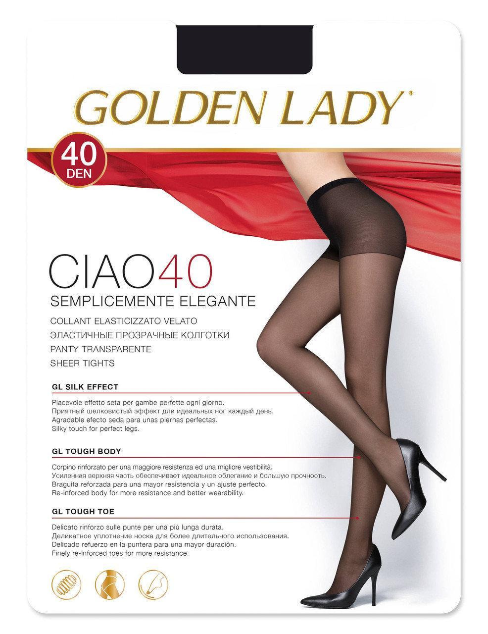 Колготки женские Golden Lady Ciao 40 den, все размеры, в се цвета, колготки Omsa