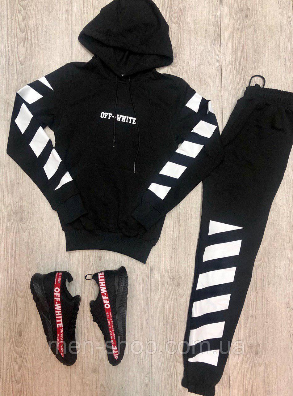 Модный костюм в стиле Off White черный